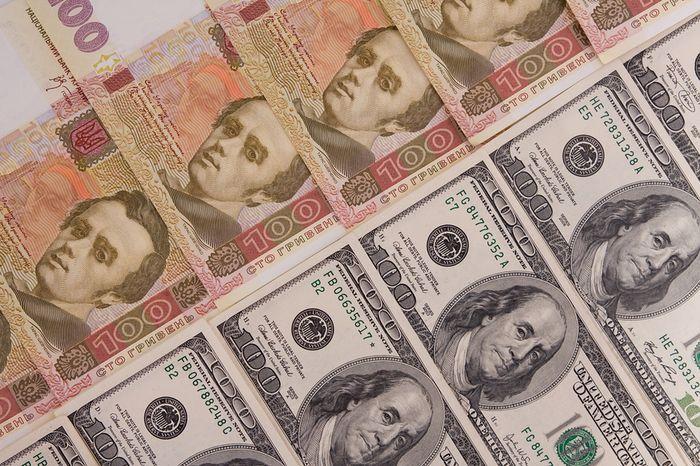 обмен валюты уссурийск сегодня