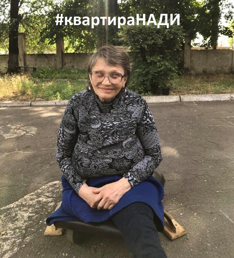 Надежду Васильевну выгнали из квартиры / фото: fb Юлия Сегеда