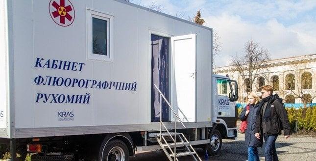Передвижной кабинет форографии/ фото: fb Днепровского центра медико-санитарной помощи №9