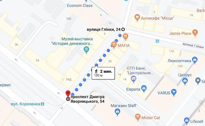 Ця ділянка хочуть зробити пішохідним / фото: googlemaps.com