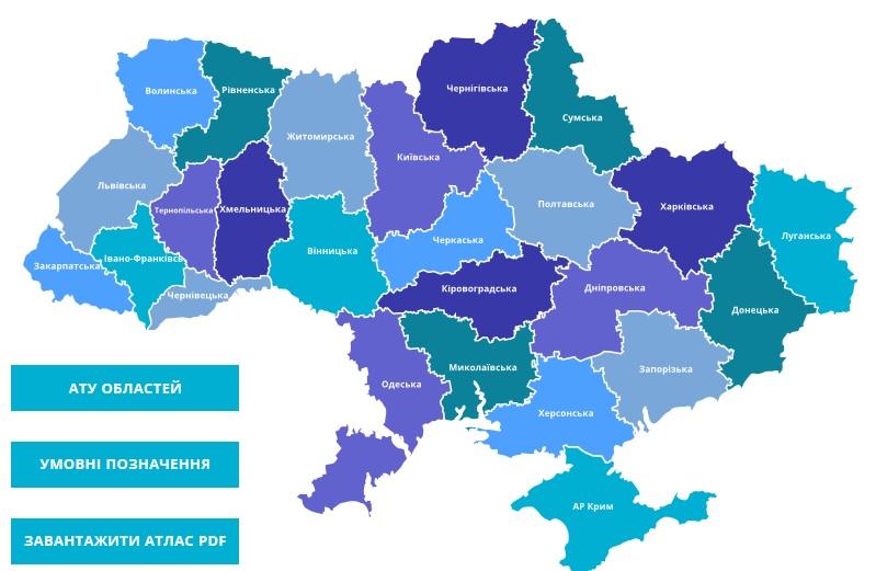 Электронный атлас Украины / фото: atu.decentralization.gov.ua