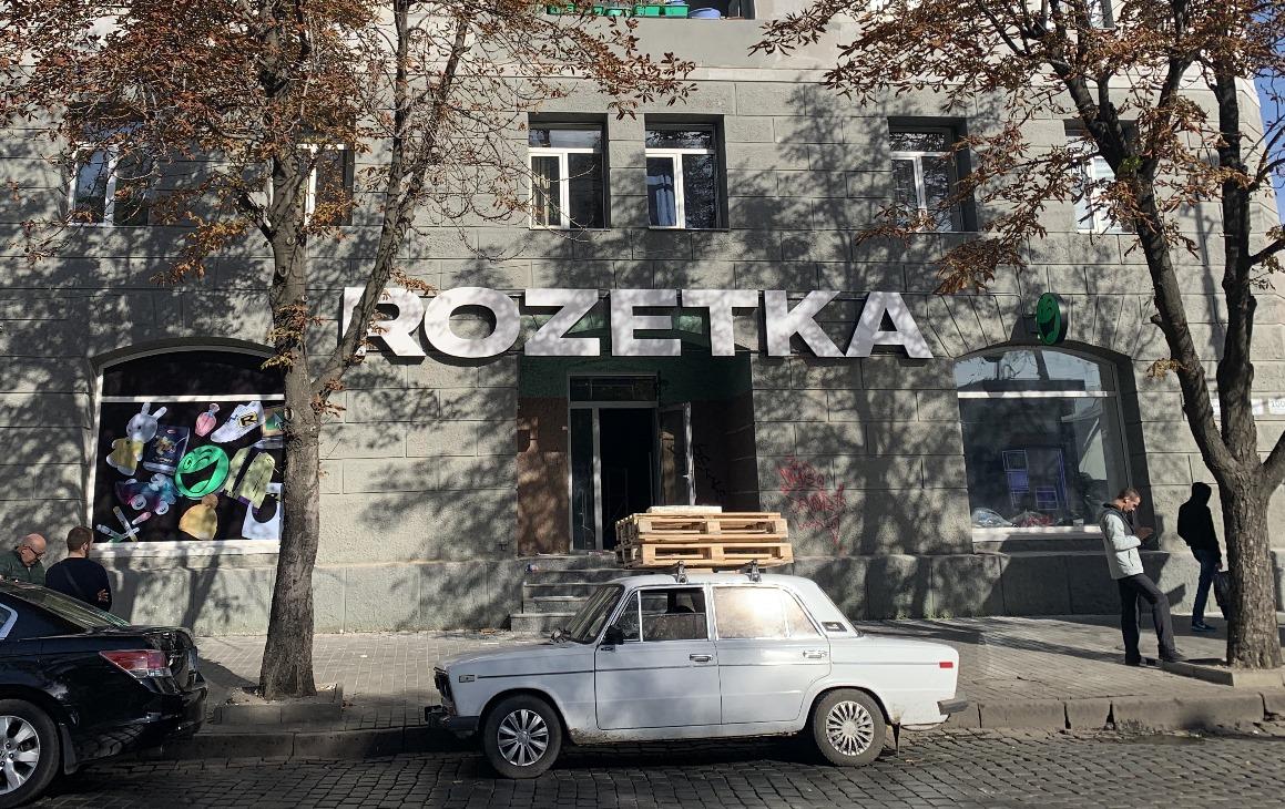 Забыли про законы: в центре Днепра опять появилась огромная вывеска (Фото). Афиша Днепра