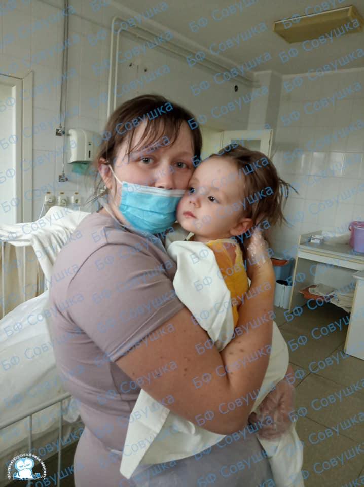 """Малышка теперь в больнице вместе с мамой - фото: fb БФ """"Совушка"""""""