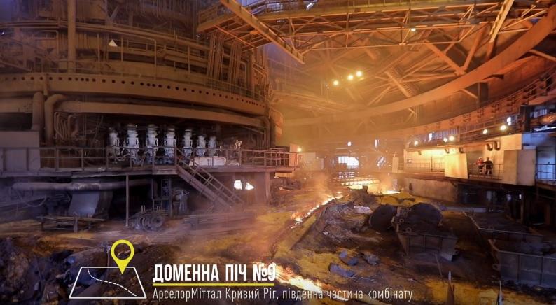 Доменная печь / фото: Ле маршрутка