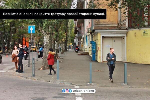 Полюбуйся: как выглядит обновленная улица Гончара (фото) фото