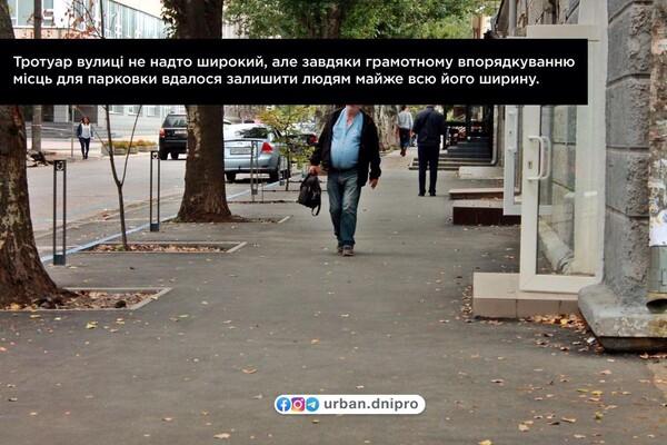 Полюбуйся: как выглядит обновленная улица Гончара (фото) фото 1