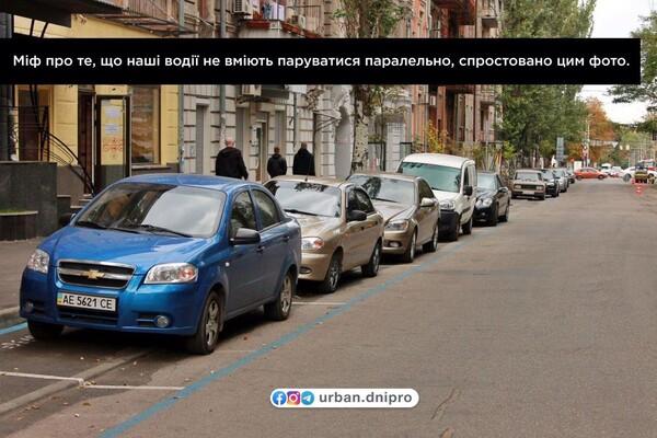 Полюбуйся: как выглядит обновленная улица Гончара (фото) фото 2