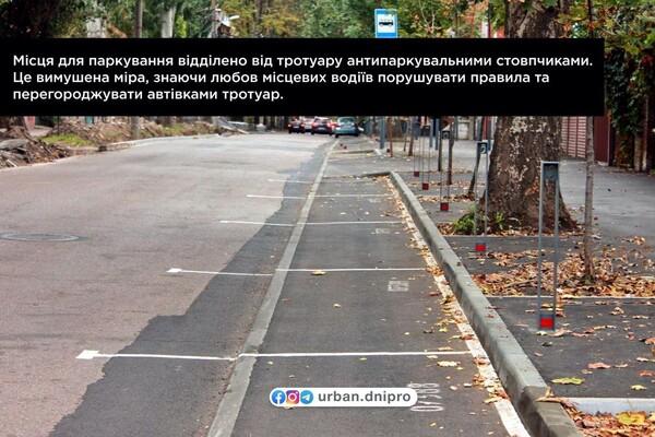 Полюбуйся: как выглядит обновленная улица Гончара (фото) фото 4