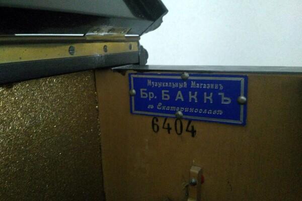 Ух ты: в Музее истории Днепра появилось пианино 100-летней давности (фото) фото 2