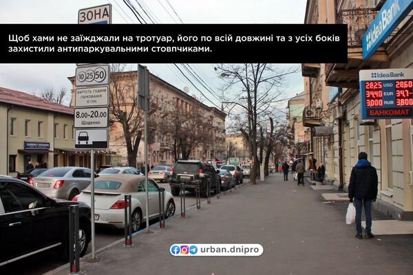 Нагуляемся: как изменилась улица Сечевых Стрельцов фото