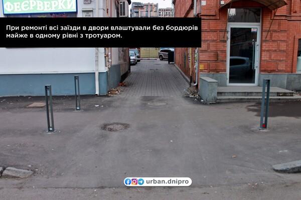 Нагуляемся: как изменилась улица Сечевых Стрельцов фото 1