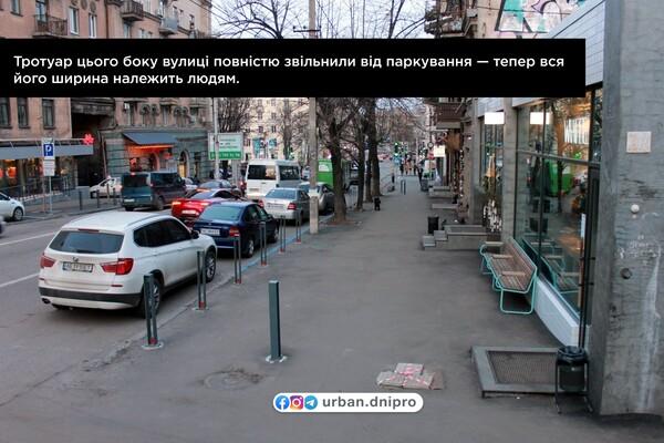 Нагуляемся: как изменилась улица Сечевых Стрельцов фото 3